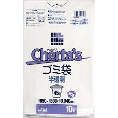 ちぇるたす ごみ袋45L 厚口 白半透明 H59(10枚入)...