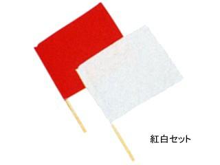 ナショナルハット 紅白手旗 N-926