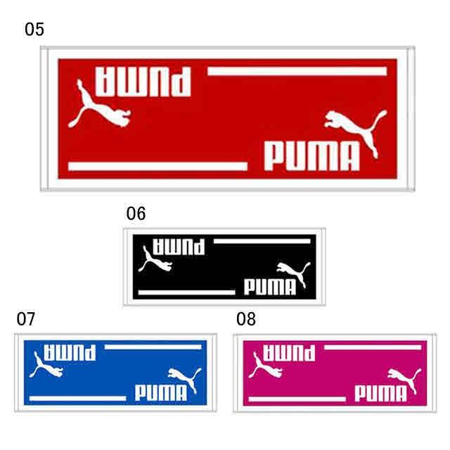 プーマ スポーツタオル B(90×35cm) 869249