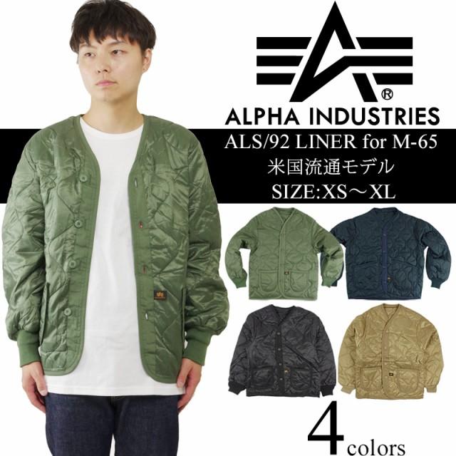 アルファ インダストリーズ ALPHA ALS/92 LINER M...