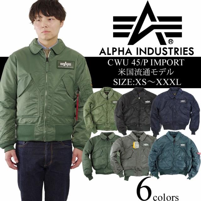 アルファ インダストリーズ ALPHA CWU-45/P フラ...