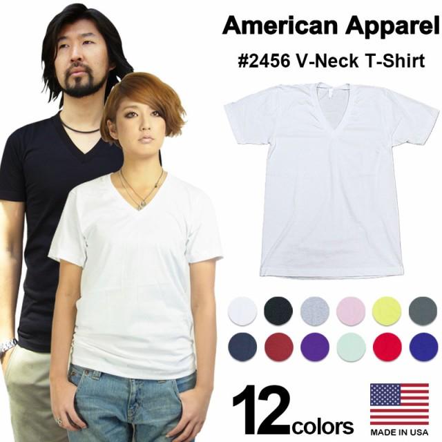 アメリカンアパレル American Apparel #2456 半袖...