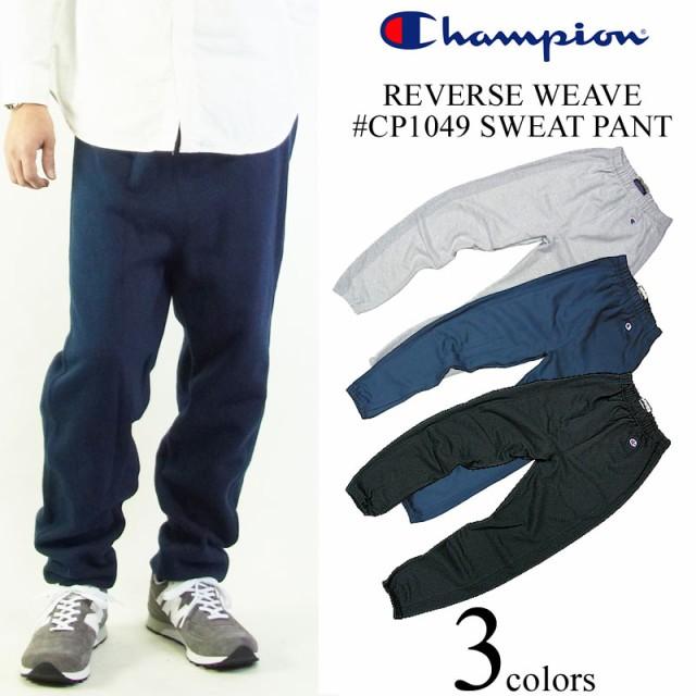 チャンピオン Champion #CP1049 スウェットパンツ...