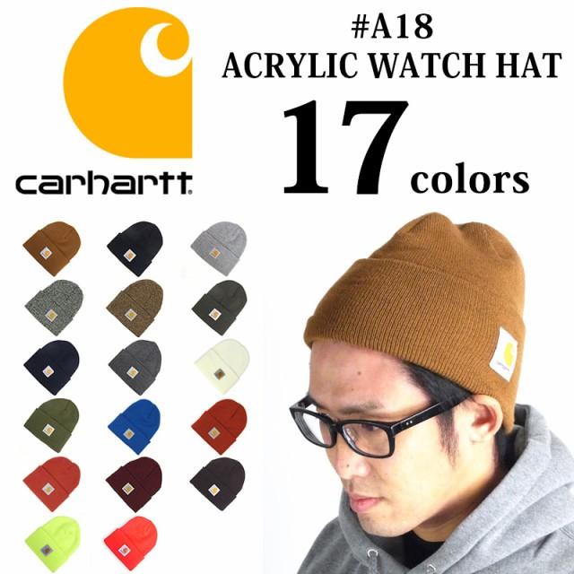 カーハート Carhartt A18 アクリル ニットキャッ...