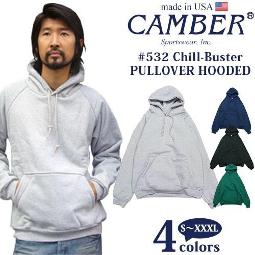 キャンバー CAMBER 532 チルバスター プルオーバ...