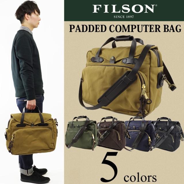 フィルソン FILSON パッデドコンピューターバッグ...