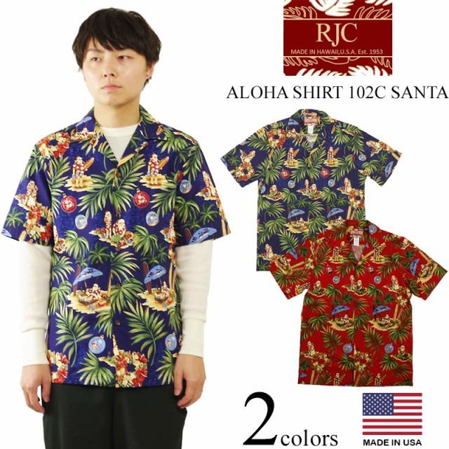 ロバートJクランシー RJC 半袖 アロハシャツ #102...