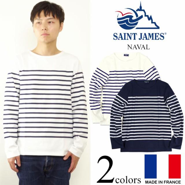 セントジェームス SAINT JAMES バスクシャツ ナバ...