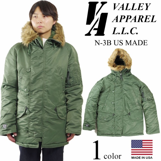 バレイアパレル VALLEY APPAREL USメイド N-3B セ...