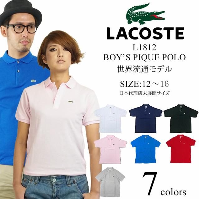 ラコステ LACOSTE L1812 ボーイズ 半袖ポロシャツ...