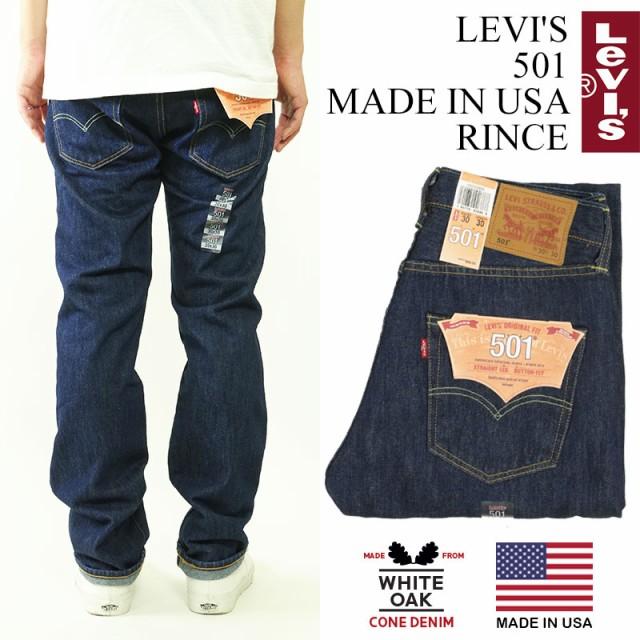 リーバイス LEVI'S 501 MADE IN USA リンス (米国...