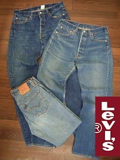 【中古】リーバイス LEVI'S USED 501 No01 (デニ...
