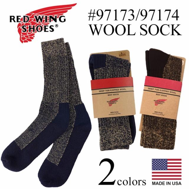 レッドウイング RED WING 97173/97174 ウールソッ...