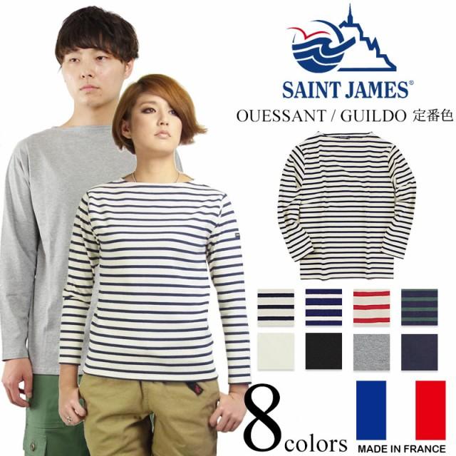 セントジェームス SAINT JAMES バスクシャツ ウエ...