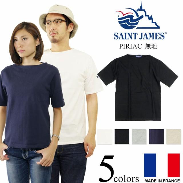 セントジェームス SAINT JAMES 半袖 Tシャツ ボー...