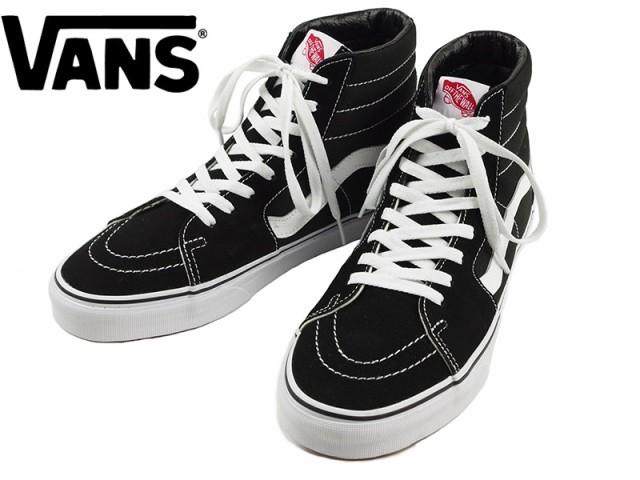 バンズ VANS 米国規格 スケートハイ ブラック/ホ...