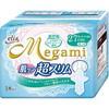 【エリス メガミ(Megami) 肌ケア超スリム (特に多...