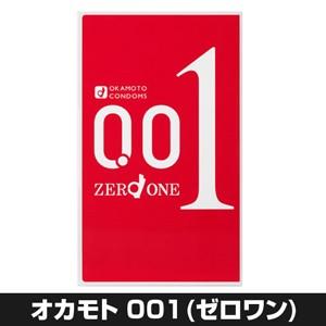 【オカモト ゼロワン 0.01mm】※キャンセル・変更...