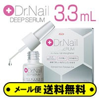 【Dr.Nail DEEP SERUM(ドクターネイル ディープ...