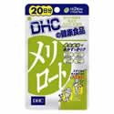 10%off【DHC メリロート 20日分 栄養機能食...