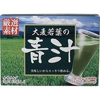 【大麦若葉の青汁 3g×63袋入】