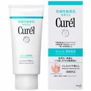 【キュレル ジェルメイク落とし 医薬部外品 130g ...