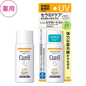 【キュレル UVローション SPF50+ PA+++ 60ml 医薬...