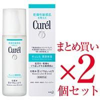 【2個セット まとめ買い 花王 キュレル 化粧水III...
