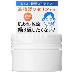 【イハダ 薬用 バーム 20g】