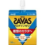 【ザバス プロテインゼリー ヨーグルト風味 180g...