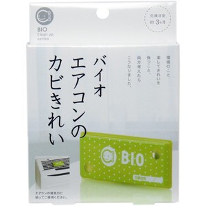 【コジット バイオ エアコンのカビきれい】
