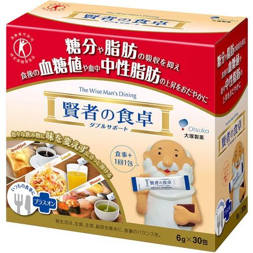 【賢者の食卓 ダブルサポート 6g×30包】※受け取...