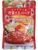 【三育 トマトソース野菜大豆バーグ 100g】※受け...