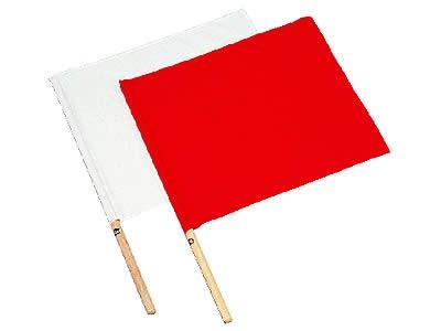 【手旗(赤・白) B-3641】