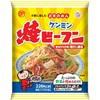 【ケンミン 焼ビーフン 味付ノンフライ麺 65g】※...