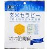 【有機玄米セラピー白胡麻 30g】※受け取り日指定...