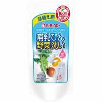 【チュチュベビー 哺乳びん野菜洗い 詰替え用 720...