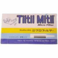 【チルチルミチル ミクロフィルター 10本入】[代...