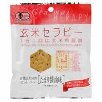 【有機玄米セラピー たまり 30g】※受け取り日指...