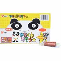 【ヤガイ ひとくちおやつ おやつカルパス 3.4g×5...