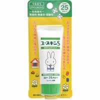 【ユースキンS UVミルク 40g[ユースキン 日焼け止め 子供用]】[代引選択不可]
