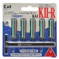 【KAI KII-R ひげそり用カミソリ アロエスムーザ...