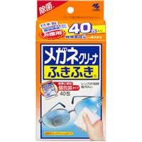 【メガネクリーナふきふき 40包】
