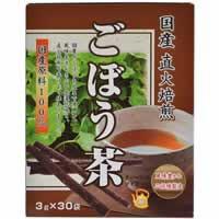 【国産 直火焙煎 ごぼう茶 3g*30袋入】[代引選択...