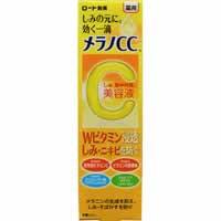 【メラノCC 薬用しみ集中対策美容液 20ml 医薬部...