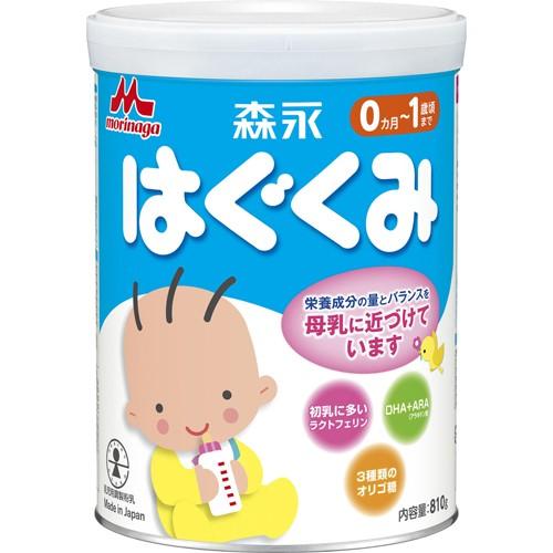 【森永 はぐくみ 810g】※税抜5000円以上送料無料...