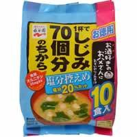 【永谷園 1杯でしじみ70個分のちから みそ汁 塩分...