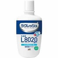 【ラクレッシュ L8020菌使用 マウスウォッシュ ノ...