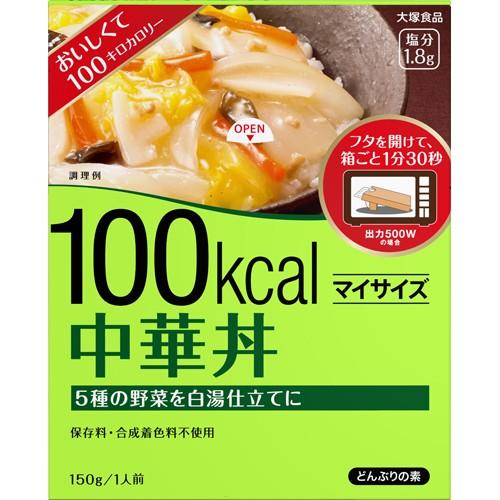 【マイサイズ 中華丼 150g】[代引選択不可]