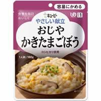 【介護食/区分1 キユーピー やさしい献立 おじや ...
